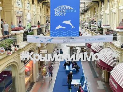 Москвичи и гости столицы могут посетить выставку, посвященную Керченскому мосту