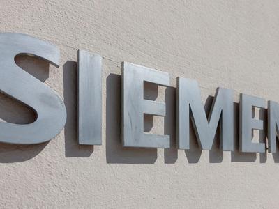 """""""Технопромэкспорт"""" опроверг предложение продать турбины Siemens"""