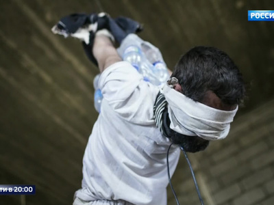 Появились фотодоказательства массовых пыток и казней в Ираке