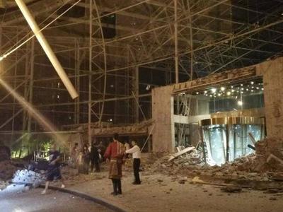 Землетрясение в Китае: 25 погибших, почти 500 раненых
