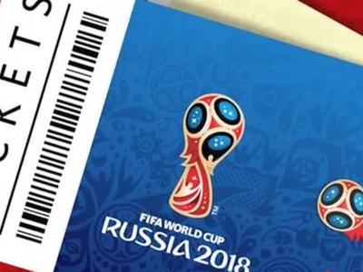 Ажиотаж вокруг билетов на World Cup-2018 обрушил сайт ФИФА