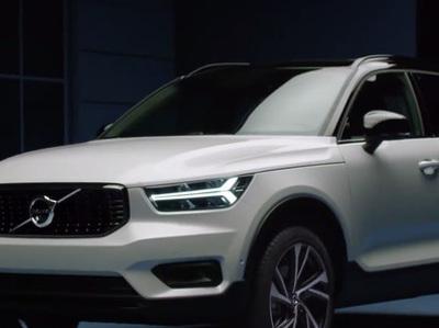 Volvo назвала дату дебюта нового кроссовера и случайно рассекретила его