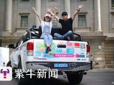 Китаец отвез дочь в университет на машине за 30 тысяч километров
