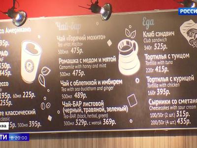 Питание в аэропортах: ФАС попытается приструнить зарвавшихся рестораторов