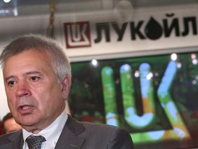 Инвесторы из США хотят купить НПЗ ЛУКойла в Сицилии