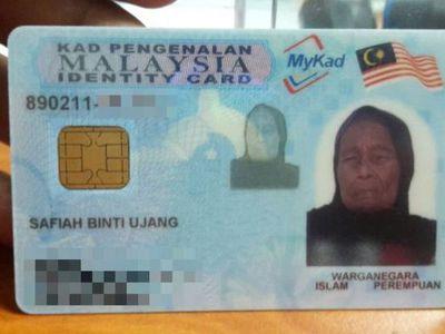 Жительница Малайзии скончалась в возрасте 128 лет