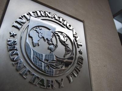 МВФ поддерживает планы саудитов создать NEOM