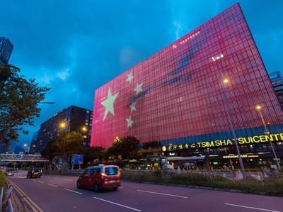 Бюджетные расходы Китая в октябре снизились на 8%