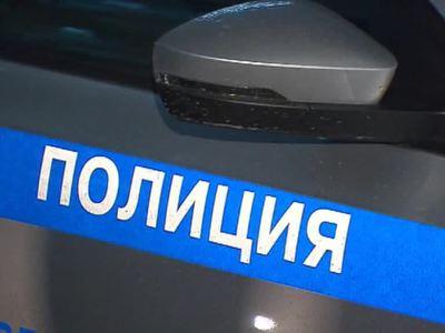 Полиция эвакуировала постояльцев отеля на Малой Дмитровке из-за угрозы теракта