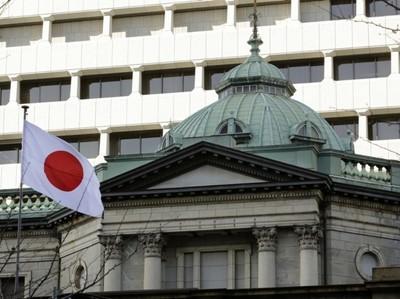 Правительство и ЦБ Японии будут бороться с дефляцией