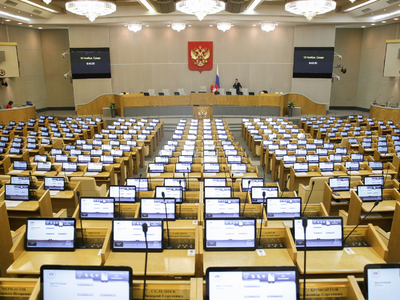 Госдума приняла бюджет до 2020 года
