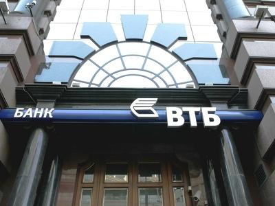 Группа ВТБ снижает ипотечные ставки