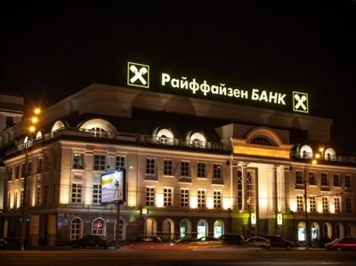 Иностранцы нарастили присутствие в банках РФ