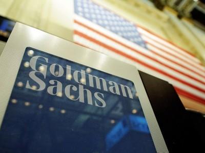 Goldman: ЦБ стран Азии ужесточат политику в 2018 г.