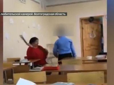 Показательная порка: учительница отхлестала пятиклассника ремнем