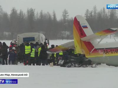 Нарьян-Мар в трауре: следствие рассматривает три версии авиакатастрофы