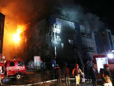 В Южной Корее при пожаре в сауне погибли не менее 20 человек