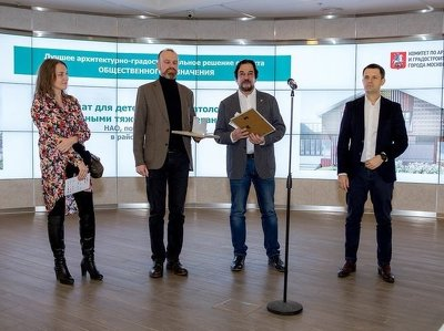 Названы 6 победителей V юбилейной премии Архсовета Москвы