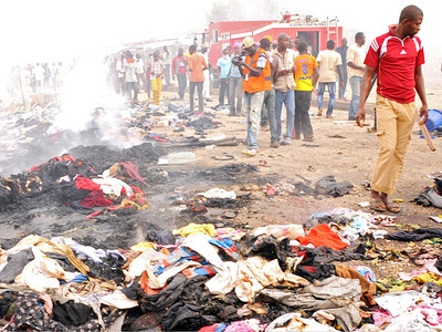 ВВС Нигерии по ошибке разбомбили лагерь беженцев