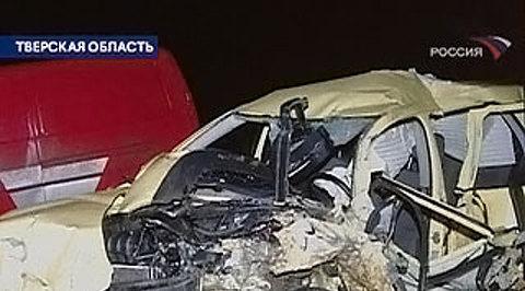 геннадий бачинский авария фото