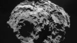 На комете Чурюмова-Герасименко вода оказалась слишком тяжёлой по сравнению с земной
