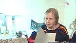 Мария Сахарова: за этот дневник я получила пять лет лагерей, остальное – ссылка