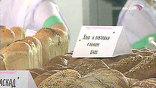 На ВВЦ выбирают лучший хлеб