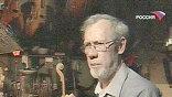 На изучение химии и разгадку тайн Страдивари ушло 40 лет. Рабинович доказал, что главный компонент знаменитого лака - янтарь
