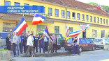 """В маленьком селе на границе с пока еще союзной Сербией другие флаги и на майках слово """"нет"""""""