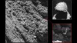 """Астрономам удалось за несколько недель до окончания миссии """"Розетта"""" вновь увидеть посадочный модуль """"Филы""""."""