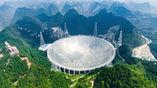 Сферический радиотелескоп с пятисотметровой апертурой FAST.