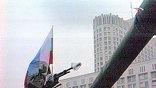 В КГБ тем временем изготовили все нужные печати для документов ГКЧП, но приказам не подчинилось российское правительство