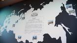 """Выставка """"Чудеса России"""" в Историческом Музее"""