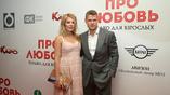 Владимир Яглыч с женой