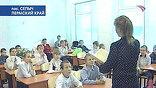 В классе информатики - урок установки лицензионного программного обеспечения. О том, что до этого им приходилось иметь дело с контрафактом, ребята и не подозревали