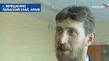 Уголовное дело, возбужденное против директора сельской школы Александра Поносова, прекращено