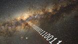 Астрономы ищут сигналы внеземных цивилизаций, но их усилия могут оказаться тщетными.