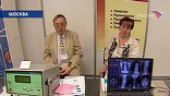 В Москве проходит Всероссийский лучевой конгресс - первый за последние 20 лет