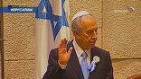 Шимон Перес вступил в должность президента Израиля