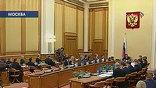 Российский кабинет министров сегодня собрался на первое заседание в новом составе