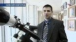 Сергей Хореев: хотелось бы увидеть диск Нептуна, Уран со спутниками, уловить Меркурий