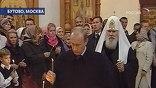 Сегодня Владимир Путин посетил недавно открывшийся храм в Бутове