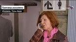 Израильский суд приговорил 69-летнюю гражданку России к шести годам тюрьмы за то, что она помогла дочери и внучке бежать из Иерусалима