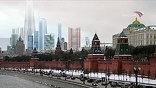 Защитники старой Москвы считают, что небоскребы задавят собой кремлевский ансамбль