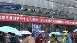 Борьба с небывалыми снегопадами в Китае приобрела общенациональный масштаб