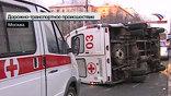 ВАЗ столкнулся с микроавтобусом. От сильного удара скорую отбросило в сторону, и она врезалась в Ладу, которая стояла на перекрестке