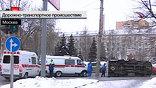 На северо-западе столицы произошла серьезная авария