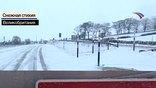 На северные районы Англии обрушился мощный снегопад