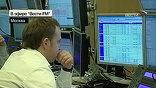На частоте 97,6 FM прозвучали первые позывные новой радиостанции Вести-FM