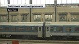 Венгерские железнодорожники требуют повышения зарплаты на 10%